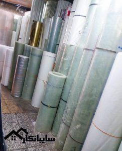 ایرانیت-پلاستیکی-فایبرگلاس